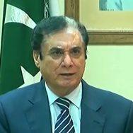 میگا کرپشن مقدمات ، منطقی انجام ، پہنچایا جائیگا ، چیئرمین نیب ، اجلاس سے خطاب ، اسلام آباد ، 92 نیوز