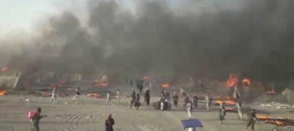 چمن ، پاک افغان باڈر ، مسافروں ، مشتعل افراد ، سرکاری املاک ، حملہ