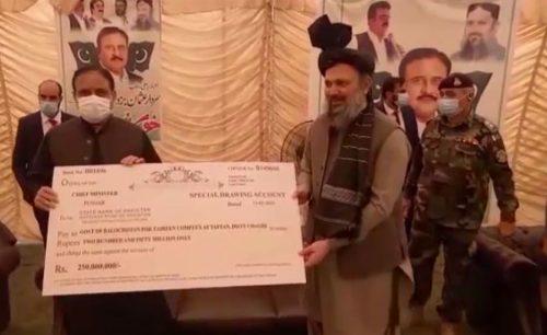 وزیراعلیٰ پنجاب ، وزیر اعلیٰ بلوچستان ، جام کمال خان ، پشین ، آمد ، قبائلی عمائدین ، ملاقات