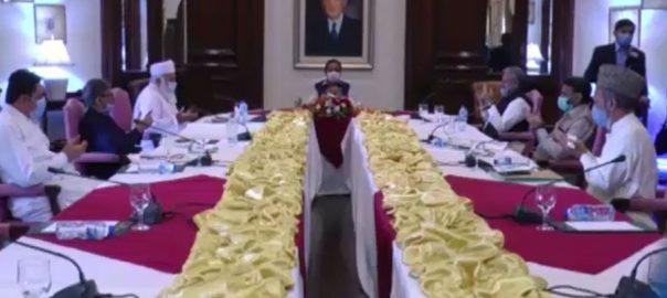 لیگی ارکان اسمبلی ، وزیراعلیٰ پنجاب ، ملاقات ، شوکاز نوٹس ، جواب ، لاہور ، 92 نیوز