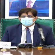 وزیراعلیٰ سندھ ، 10 برس ، جاری ڈومیسائل ، پی آر سی سرٹیفکیٹس ، تحقیقات کا حکم ، کراچی ، 92 نیوز
