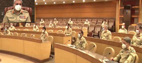 آرمی ، آپریشنل تیاری ، آرمی چیف جنرل قمر باجوہ ، اظہار اطمینان ، 233 ویں کور کمانڈرز کانفرنس ، اسلام آباد ، 92 نیوز
