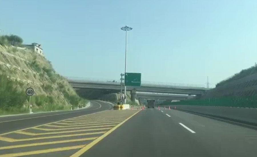 سی پیک منصوبوں میں پیشرفت تیز ، مانسہرہ ، تھاکوٹ ایکسپریس وے عام ٹریفک کیلئے کھول دی گئی