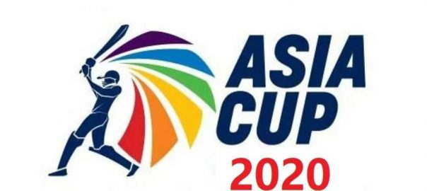 ایشین کرکٹ کونسل ، ایشیا کپ 2020 ، کورونا ، منسوخ