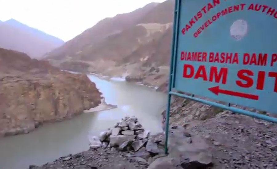 دیامربھاشا ڈیم میں 6.4 ملین ایکڑ فٹ پانی ذخیرہ کیا جا سکے گا ، عاصم سلیم باجوہ کا ٹویٹ