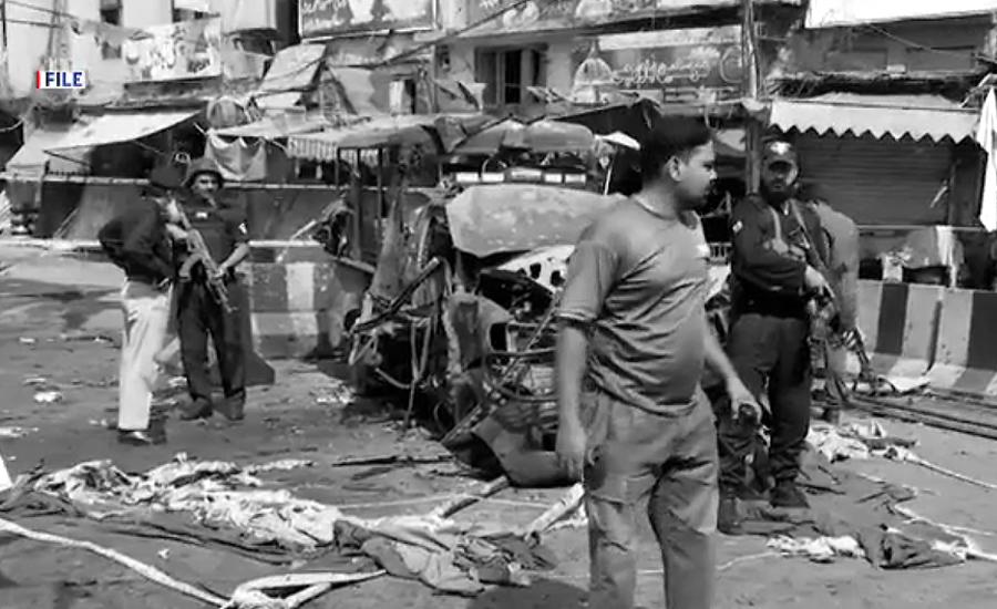 داتا دربار بم دھماکے کے سہولت کار کو سزا سنا دی