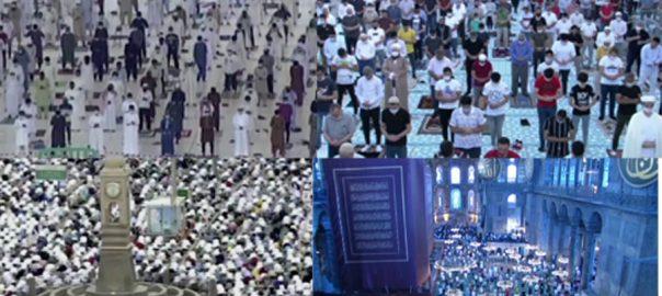 سعودی عرب ، دنیا ، ممالک ، آج ، عید الاضحیٰ ، منائی