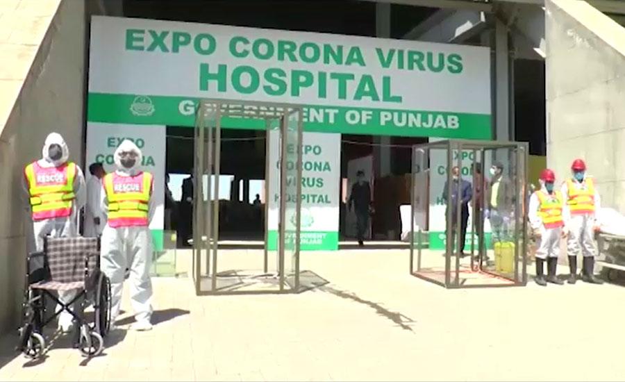 لاہور، ایکسپو فیلڈ اسپتال میں زیر علاج تمام کورونا مریض ڈسچارج