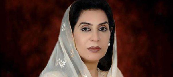 سعید غنی کے الزامات ، فہمیدہ مرزا ، اسپیکر سندھ اسمبلی ، خط ، کراچی ، 92 نیوز