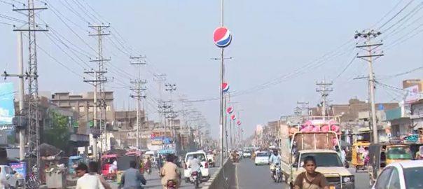 مون سون ، فیصل آباد ، الیکٹرک پول ، شہریوں کیلئے خطرہ ، 92 نیوز