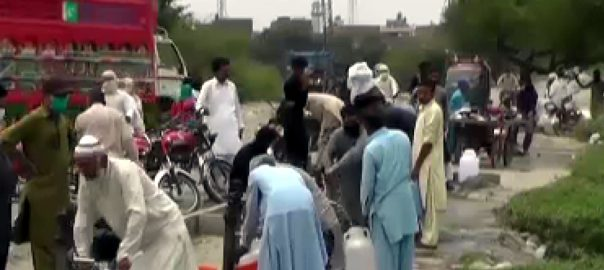 faisalabad water issue