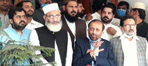 پی ٹی آئی ، حکومت ، ناکام ، عمران خان ، ناکامی ، اعتراف ، سراج الحق