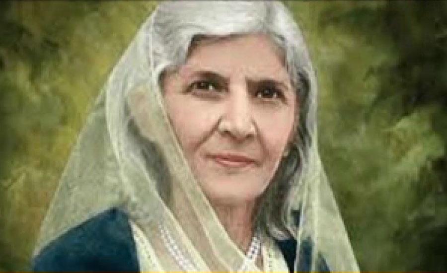 مادر ملت فاطمہ جناح کا آج 127 واں یوم پیدائش منایا جارہا ہے