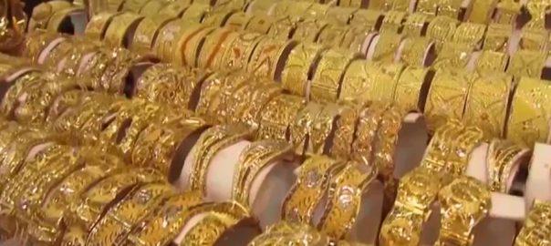 سونے کی قیمت ، نیا ریکارڈ ، فی تولہ ، ایک لاکھ 23 ہزار800 روپے ، کراچی ، 92 نیوز