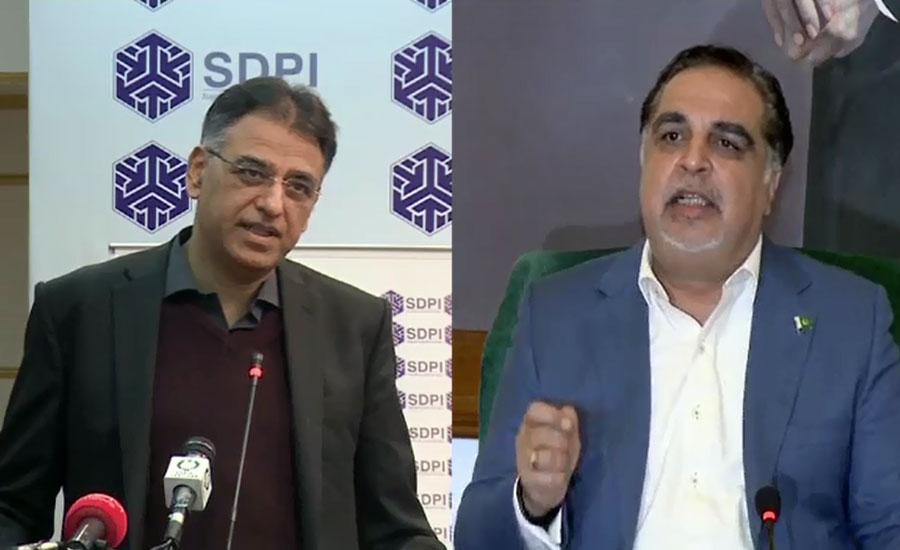 کراچی بجلی بحران ، وفاقی حکومت کا وفد آج کےالیکٹرک سے مذاکرات کریگا
