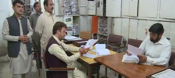 عید الاضحیٰ ، سرکاری دفاتر ، پرانے اوقات کار بحال ، فیصلہ ، اسلام آباد ، 92 نیوز