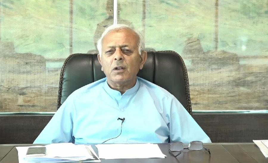محکمہ ریونیو راولپنڈی نے غلام سرور کے اثاثوں کا ریکارڈ نیب کے حوالے کر دیا