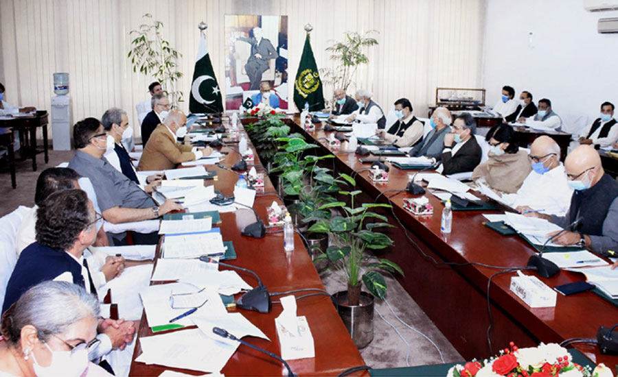 اقتصادی رابطہ کمیٹی کا اجلاس، کراچی کیلئے بجلی مہنگی کرنیکا فیصلہ