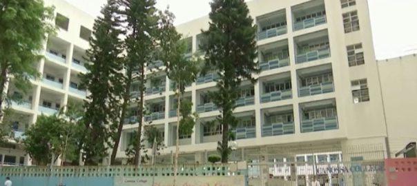 ہانگ کانگ ، کورونا کیسز میں اضافے ، پیر ، تمام اسکول بند ، اعلان ، 92 نیوز
