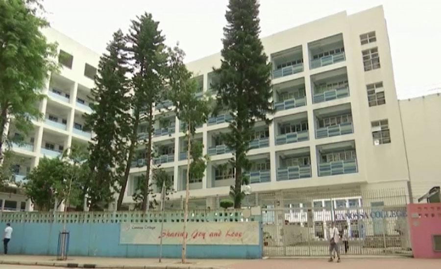 ہانگ کانگ میں کورونا کیسز میں اضافے پر پیر سے تمام اسکول بند کرنیکا اعلان