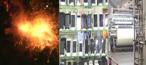 حکومت ، 48 درآمدی اشیاء ، آلات ، امپورٹ ڈیوٹی ، اضافہ