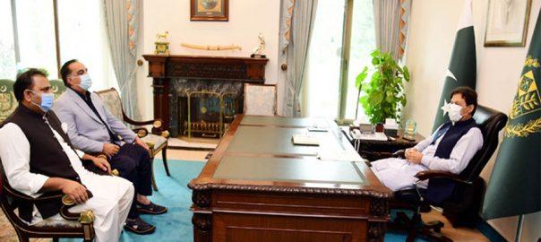 وزیراعظم ، گورنر سندھ ، ملاقات ، کراچی ، صوبے ، معاملات ، تبادلہ خیال
