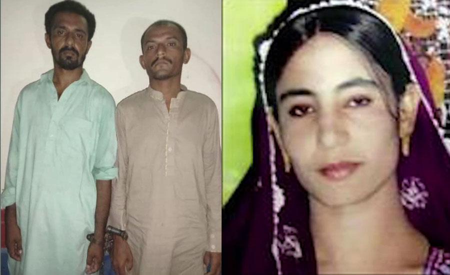 لڑکی وزیراں چھچھر قتل کیس ، مطلوب لڑکی کا شوہر اور دیور گرفتار