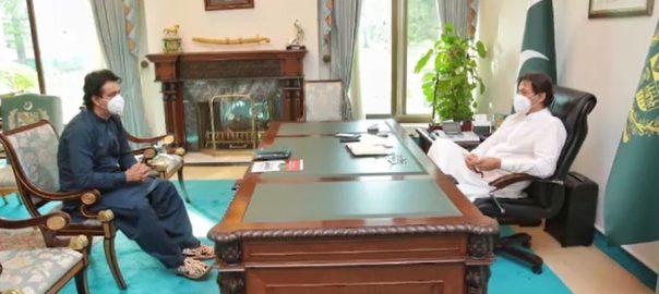 حکومت ، کامیاب جوان پروگرام ، دوسرا مرحلہ ، فوری شروع کرنیکا فیصلہ ، اسلام آباد ، 92 نیوز