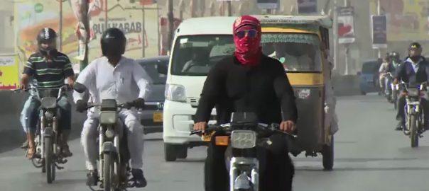 کراچی ، گرمی ، 38 سالہ ریکارڈ ، ٹوٹ گیا ، 92 نیوز