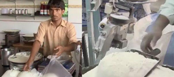 کراچی ، دودھ، دہی اور آٹا ، من مانے نرخوں پر فروخت ، شہری ، 92 نیوز