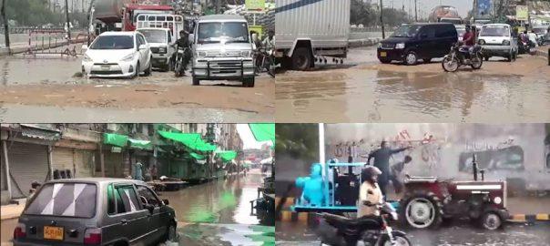 کراچی ، بادل برسے ، کئی گھنٹے گزر گئے ، سڑکوں ، گلی محلوں ، بارش کا پانی ، تاحال موجود ، 92 نیوز