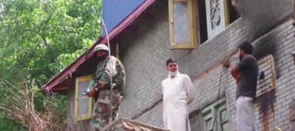 مقبوضہ کشمیر ، بھارتی فورسز کے ہاتھوں ، 2 کشمیری جوان شہید ، سری نگر ، 92 نیوز