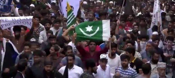 پاکستان سمیت دنیا بھر ، کشمیری ، آج ، یوم الحاق پاکستان ، منا رہے ہیں ، اسلام آباد ، 92 نیوز