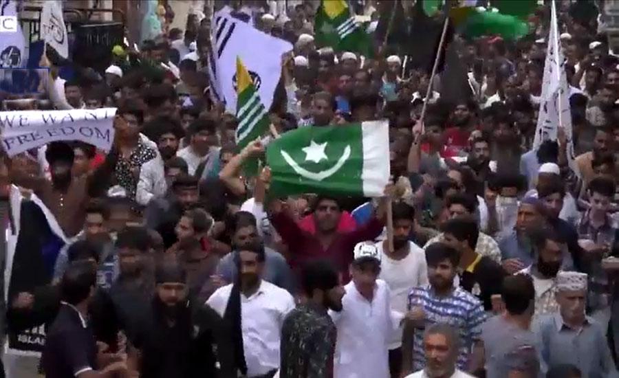 پاکستان سمیت دنیا بھر میں کشمیری آج یوم الحاق پاکستان منا رہے ہیں