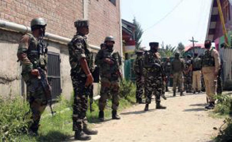 مقبوضہ کشمیر میں بھارتی قابض فورسز نے مزید دو بے گناہوں کو شہید کر دیا