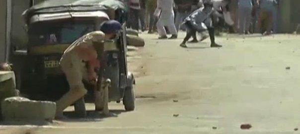 بھارتی ، غیر قانونی ، زیرقبضہ ، جموں و کشمیر ، ریاستی دہشتگردی ، کشمیری ، نوجوان ، شہید