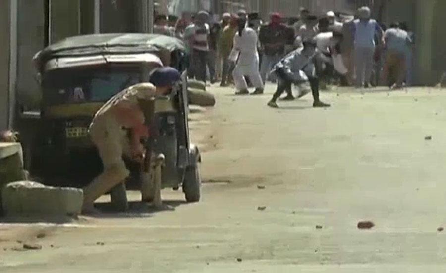 بھارتی فوجیوں کی غیر قانونی زیرقبضہ جموں و کشمیر میں ریاستی دہشتگردی سے کشمیری نوجوان شہید