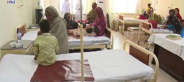 کورونا کے بعد ، کاواساکی نامی بیماری ، پاکستان ، بچوں ، شکار بنانا شروع ، لاہور ، 92 نیوز