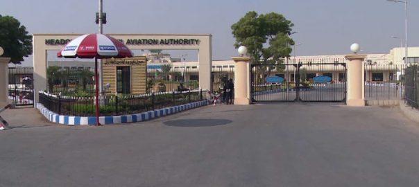 چینی انجینئرز ، کراچی ، معاملہ ، چائنا ایئر ، پرواز ، سی اے اے ، خصوصی اجازت