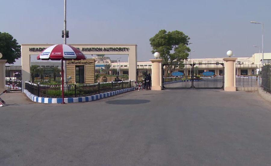 چائنا ایئر کی پرواز کو چینی انجینئرز کو کراچی لانے کی خصوصی اجازت مل گئی