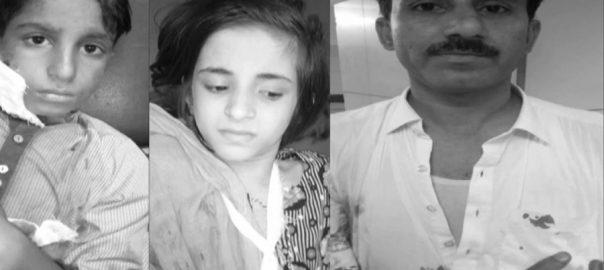 کراچی ، علاقے ، لانڈھی فیوچر کالونی ، شادی ، تقریب ، ہوائی فائرنگ ، افراد ، زخمی