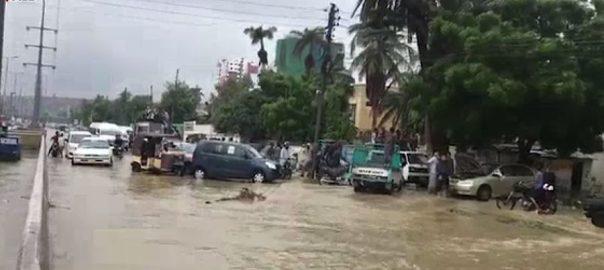 کل ، کراچی ، شہروں ، مون سون ، اسپیل ، رنگ ، محکمہ موسمیات
