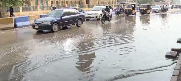 کراچی ، علاقوں ، بوندا باندی ، ایئرپورٹ ، ملیر ، سرجانی ٹاؤن