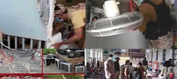 دہشت گردی، رینجرز ، پولیس ، سینٹرل جیل کراچی ، حیدر آباد ، سکھر ، سرچ آپریشن