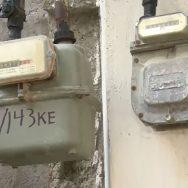خیبر پختونخوا ، نئے کمرشل کنکشن ، گیس کی قیمت ، اضافہ ، پشاور ، 92 نیوز