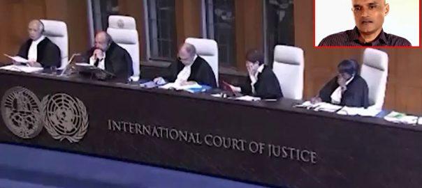 پاکستان ، بھارت ، جاسوس کمانڈر کلبھوشن جادیو ، تیسری ، قونصلر رسائی ، فیصلہ