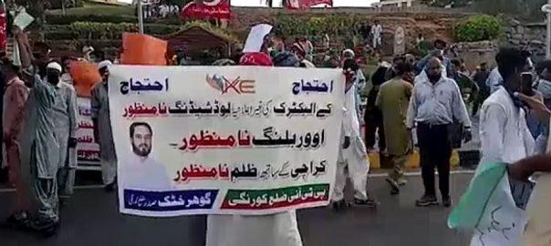 کراچی ، لوڈشیڈنگ ، اووربلنگ ، پی ٹی آئی ، کے الیکٹرک ، ہیڈ آفس ، احتجاجی کیمپ