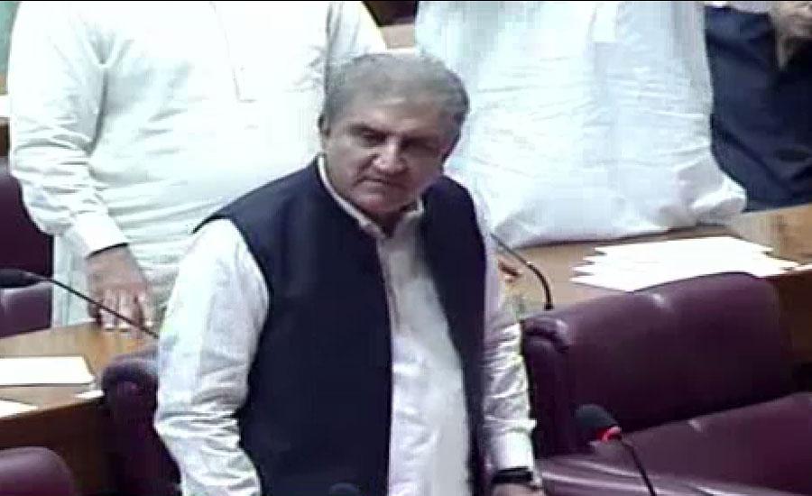 اپوزیشن کی تجاویز مان لیں تو احتساب کا عمل ختم ہو جائے گا ، شاہ محمود