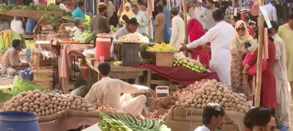 ایک ہفتے ، مہنگائی کی شرح ، 0.98 فیصد اضافہ ، ادارہ شماریات ، اسلام آباد ، 92 نیوز