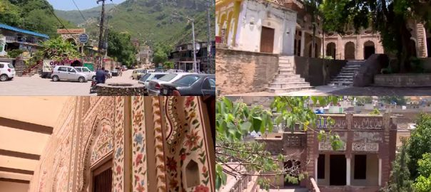 مارگلہ کی پہاڑیوں ، دلکش مناظر ، سید پور ویلیج ، اسلام آباد ، 92 نیوز
